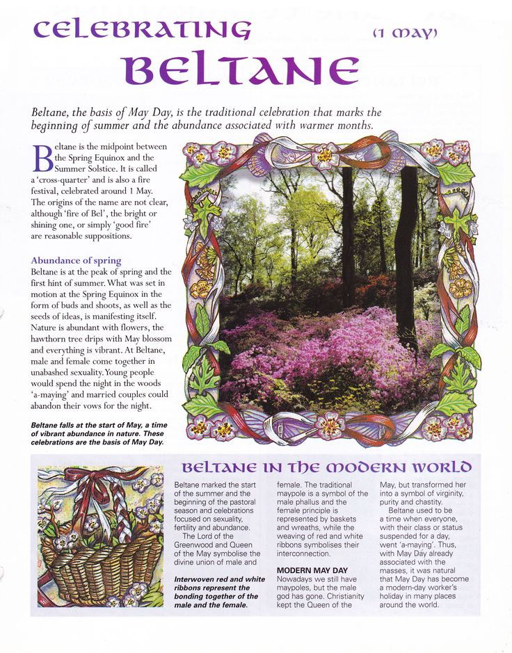 Beltane:  Celebrating Beltane.