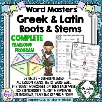 Are you looking for a complete yearlong word stems and roots program?  This one set includes EVERYTHING you'll need to teach a 36 weeks of ready to go stems and roots lessons complete with word wall posters, slideshows, worksheets, interactive notebook foldables, tests, flash cards, memory game cards, answer keys, data tracking sheets, lesson plans and MORE (that's over 1,520 pages!) ...
