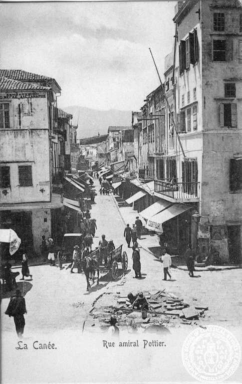 Crete. La Canee; rue amiral Pottier.