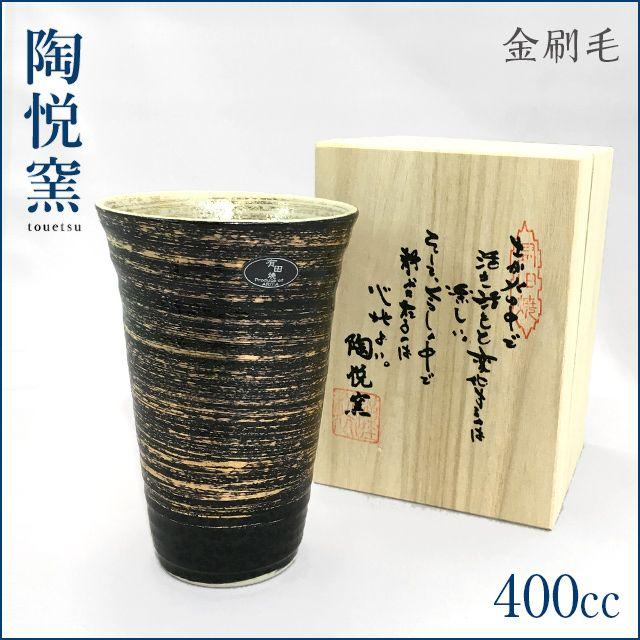 実店舗にも人気ギフトはコレ!  400年の歴史を持つ『 #陶悦窯 』のこだわり #ビアカップ♪ 伝統を守り、心に響く匠の世界 上品な輝きは、日常のアクセントに。 ご自宅用にはもちろん、プレゼントにもオススメです。  #有田焼 #贈り物 #日本製 #酒 #日本酒 #焼酎 #ビール #贈答品 #記念品 #プレゼント #陶器