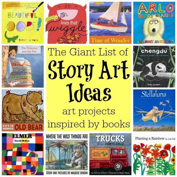 17 best images about art classroom projects book