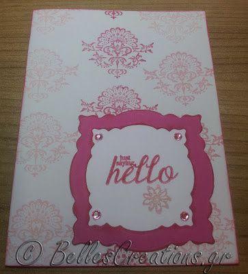 BellesCreations.gr: Just say Hello!!!!!