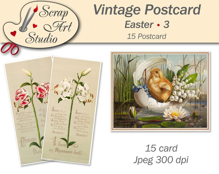 Vintage printable Easter art postcard eggs flower spring decor unusual gift congratulation watercolour art printable card vintage design