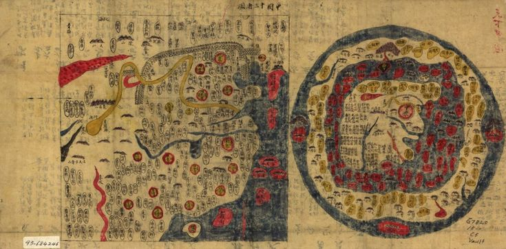 天下圖 (Map of all under heaven). Recto. Manuscript Map, Geography & Map Division, Library of Congress.