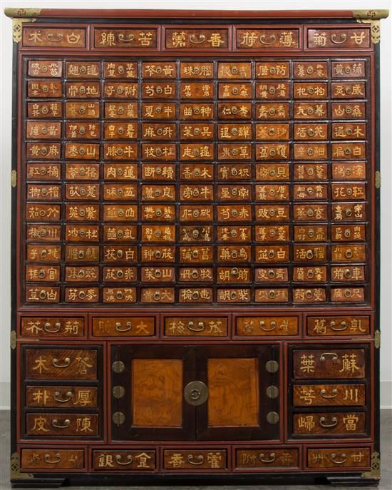 A Korean Apothecary Chest, Height 52 x width 42 x depth 12 inches. - 27 Best Korean Antique Images On Pinterest Painting, Antiques