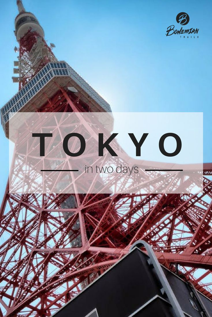 Tokyo, Japan is the largest city in the world so it can feel intimidating. However, it's completely possible to see what this amazing city has to offer even in as little as two days. Click the image for more information. | bohemiantrails.com