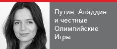Эхо Москвы :: Блоги / Коррупцию вСК выявили сквадрокоптера