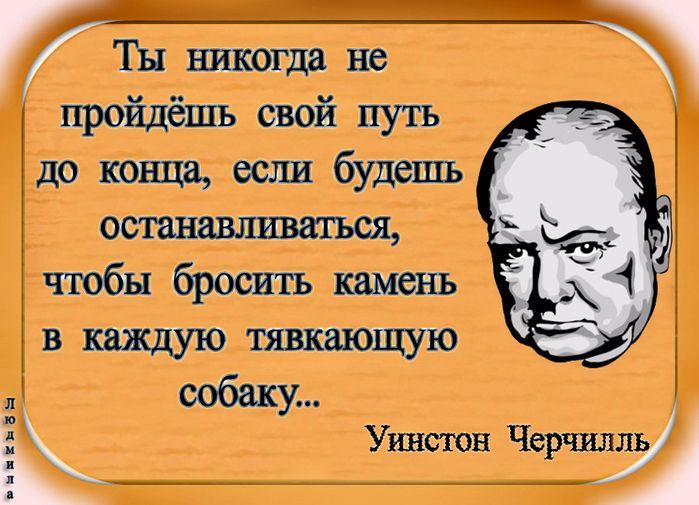 image (50) (700x505, 424Kb) Афоризмы на русском