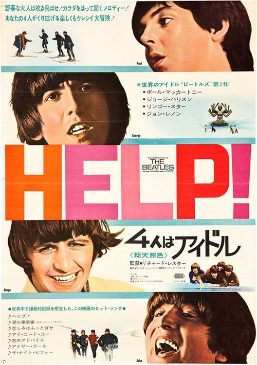 Japanese poster for HELP! (Richard Lester, UK, 1965) Designer: unknown Poster source: Heritage Auctions See many more international posters for HELP!in Movie Poster of the Week at mubi.com