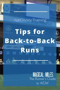 Training: Tips for Back-to-Back Runs