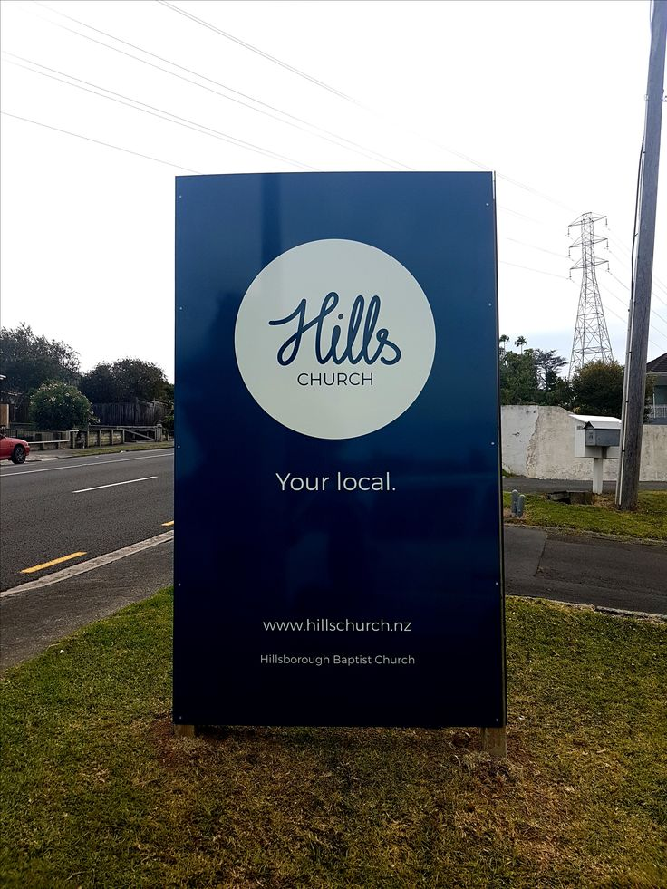 Plinth sign for Hills Church by Speedy Signs Newton