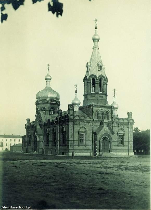 Piękna cerkiew pułkowa. Dziś w tym miejscu stoi kościół garnizonowy