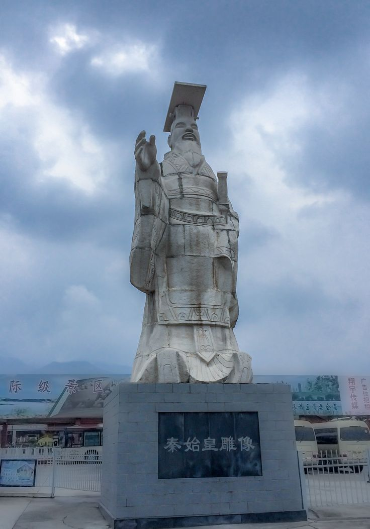 Qin Shi Huang, the first Emperor of China, whose artifacts and treasures include the famous Terracotta Army, died after ingesting several pills of mercury in the belief that it would grant him eternal life. 210 BC