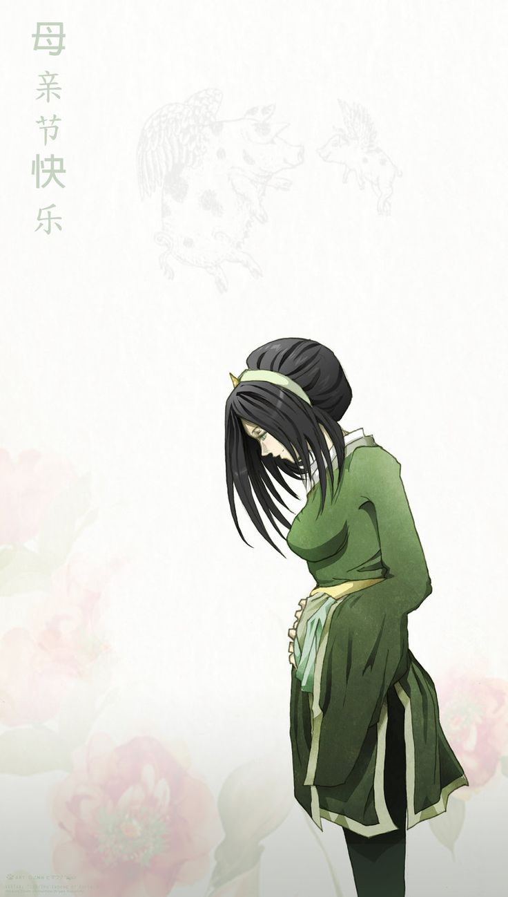 LoK - Mother's Day by witch13888.deviantart.com pregnant toph...something I never thought I'd see till LOK came out