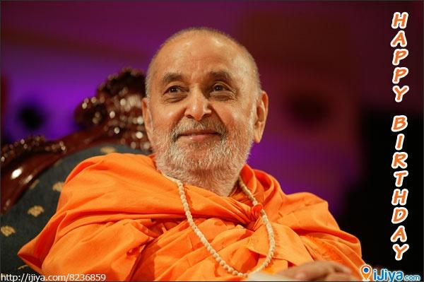 Happy Birthday 2 Pramukh Swami Maharaj.  see Birthplace @ http://ijiya.com/8236859