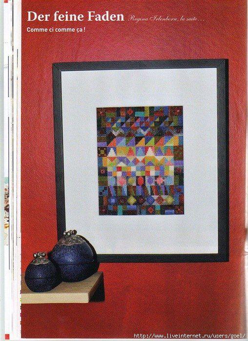 Абстракционизм в вышивке – 15 фотографий