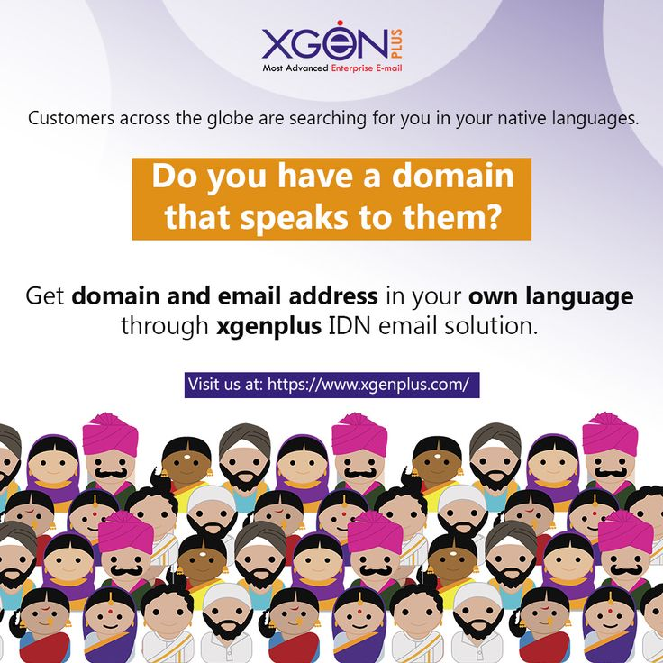 Xgenplus IDN email solution is filling the language barrier by providing domains and email address in native languages. Register here for free trial : http://bit.ly/2zBfS5R  #xgenplus #IDN #EAI #linguiticemial #emailsolution #nativelanguageemail