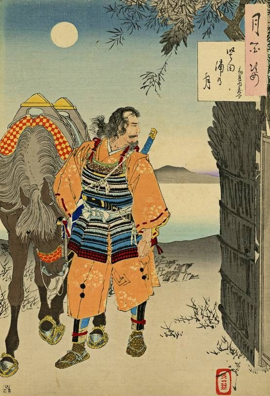 Tsukioka Yoshitoshi: One Hundred Aspects of the Moon