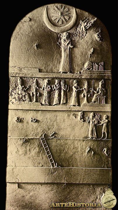 Sumerian stele of Ur Nammu. Ur