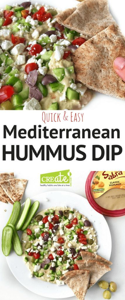 AD A healthy appetizer that takes 10 minutes. Using store-bought hummus, Greek yogurt, & lots of veggies, this simple snack is one you will make over & over. The perfect side dish for a summer party or BBQ.