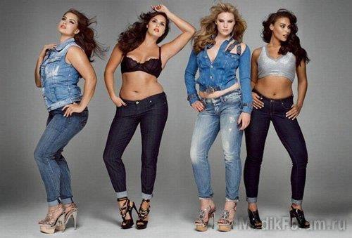 Какие джинсы следует носить девушкам с большими бёдрами