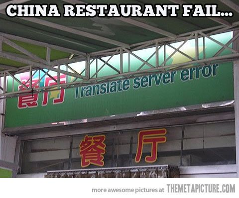 52 best translation mistakes images on pinterest funny signs 50