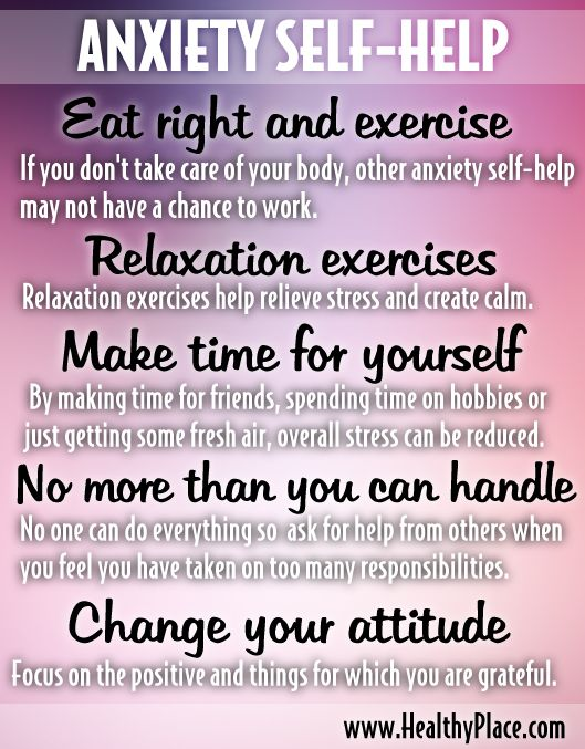 Anxiety Self-Help Tips - Find more self help anxiety relief here: www.healthyplace.com/anxiety-panic/anxiety-information/herbal-remedies-for-anxiety-herbal-supplements-for-anxiety/ - #Anxiety #AnxietySelfHelp #HealthyPlace