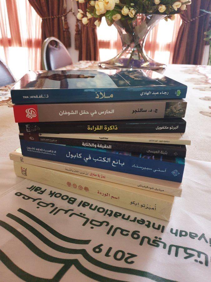 معرض الكتاب الدولي بالرياض كنت اتمنى ولكن يارب حقق امنياتي Books Pdf Books Reading Books To Read