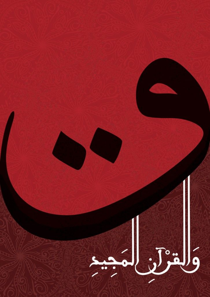 Best images about arabic calligraphy الخط العربي on