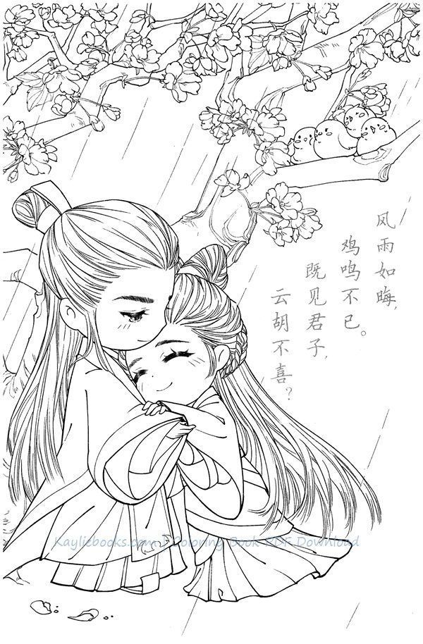 Download Chinese Anime Portrait Coloring Page Pdf Fairy Coloring Book Cute Coloring Pages Coloring Books