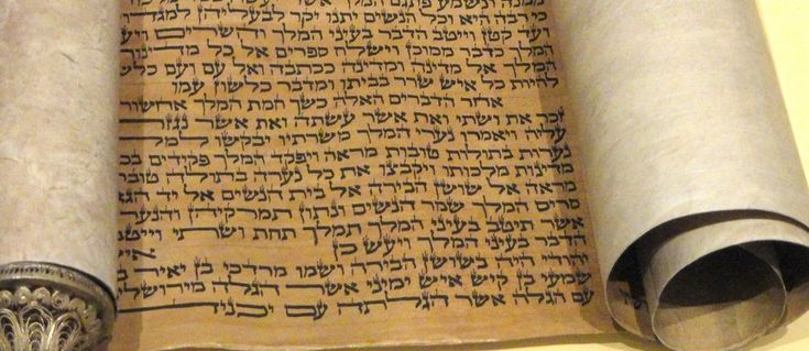 Many times people ask me where to get a free download of the Hebrew Bible with English translation. Depending on your reading preferences, there are many ways to start reading the original text, whether at your desktop computer or on tablets, smartphones and ereading devices. Free Online Hebrew Bible One of the quickest ways to … Continue reading →