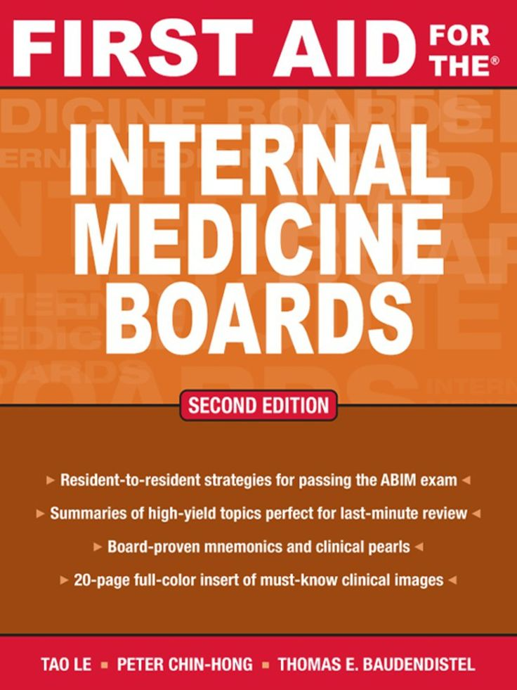 First Aid for the Internal Medicine Boards (eBook)