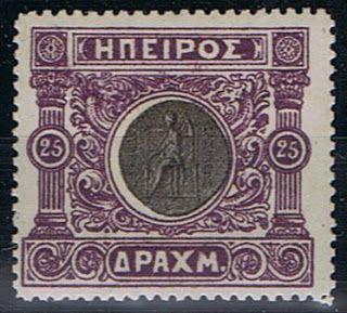 Τα γραμματόσημα της Μοσχόπολης   Philatelic