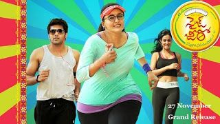BSRmovieSetelugu: SizeZero  attcked on this friday