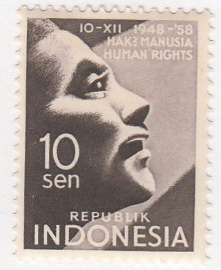 Indonesia, Scott # 468, MH, (b) - bidStart (item 43229852 in Stamps, Asia, Indonesia)