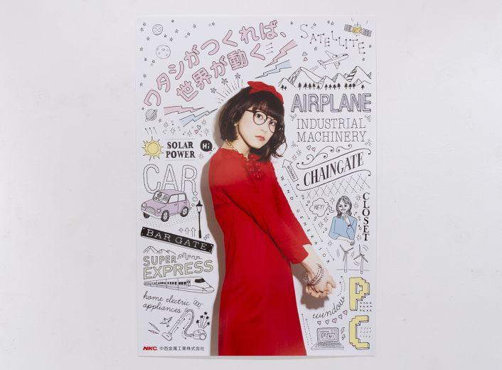 リクルートポスター | 大阪のデザイン会社|G_GRAPHICS INC.
