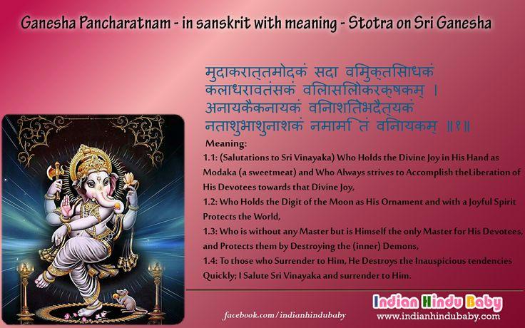 Know the meaning of sanskrit sloka of Lord Ganesha - 'Ganesha Pancharatnam'