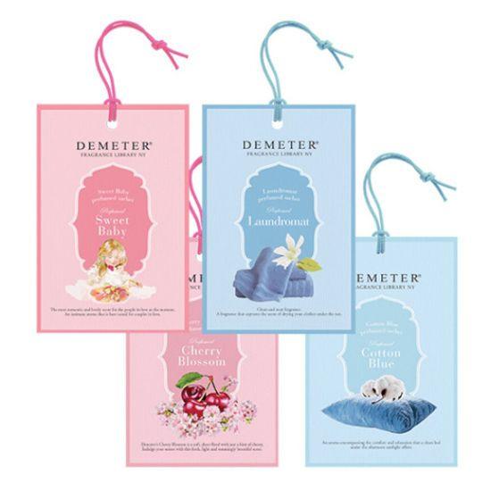 Demeter Car Fragrance Library NY Perfumed Sachet 3g 4 Scent 4SET Korea Cosmetics #Demeter