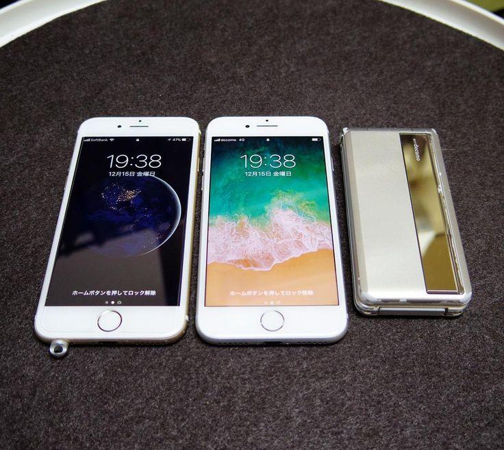 iPhone 7 勤め先支給の携帯 スマホを2台持つのが嫌でガラケーを使い続けてたんですがかえって通信料が高いと言われて観念しました 8出てるのに7自分のスマホと色も一緒もう #iphone7