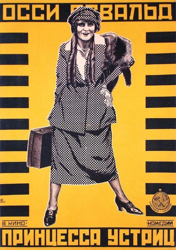 Soviet Movie Poster 1920's