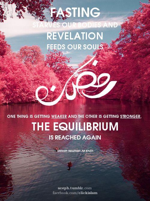 Fasting, Revelation and Equilibrium! Ustadh Nouman Ali Khan