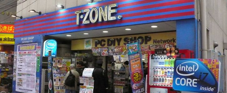 T-Zone, one of Akihabara most famous store goes under « Akihabara News