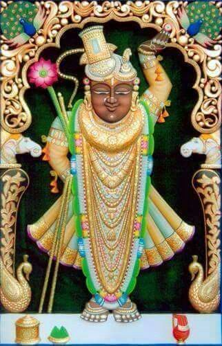 Shreenathji