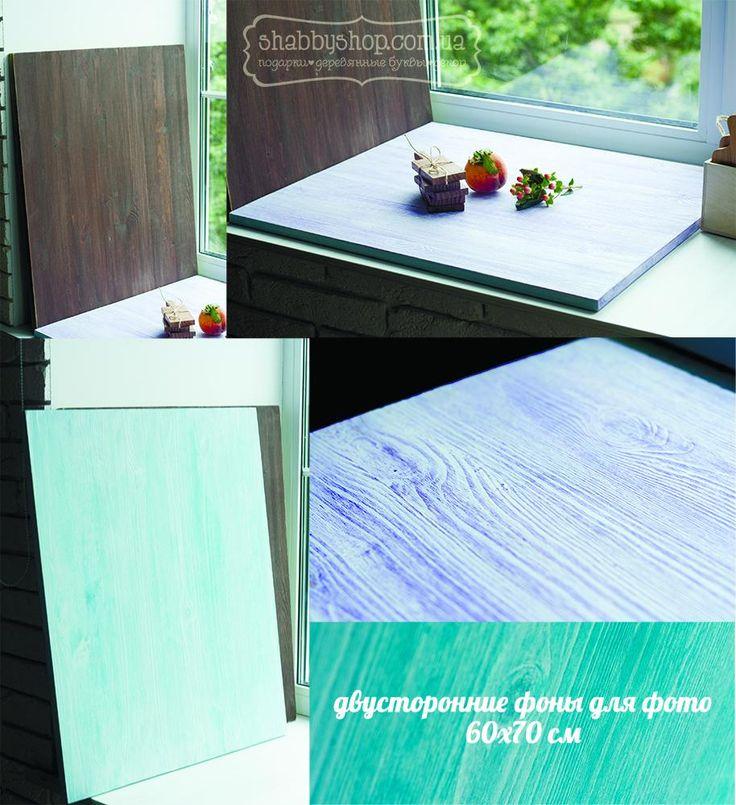 wood backdrop фот для предметки