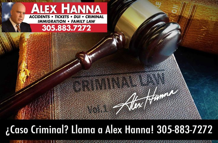 Arrested? DUI? Criminal Case? Need an Attorney? Call Alex