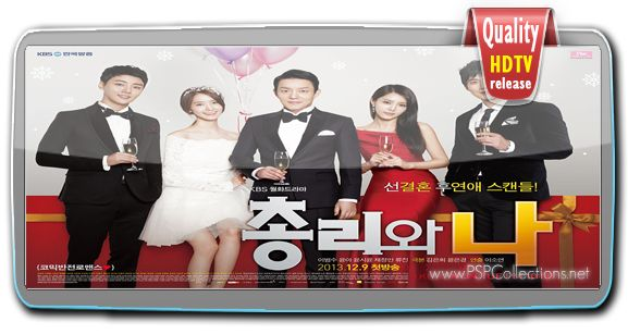The Prime Minister and I 2013 (Korean Drama) Complete HDTV 720p 200MB  For more Updates - http://goo.gl/TrrvQt