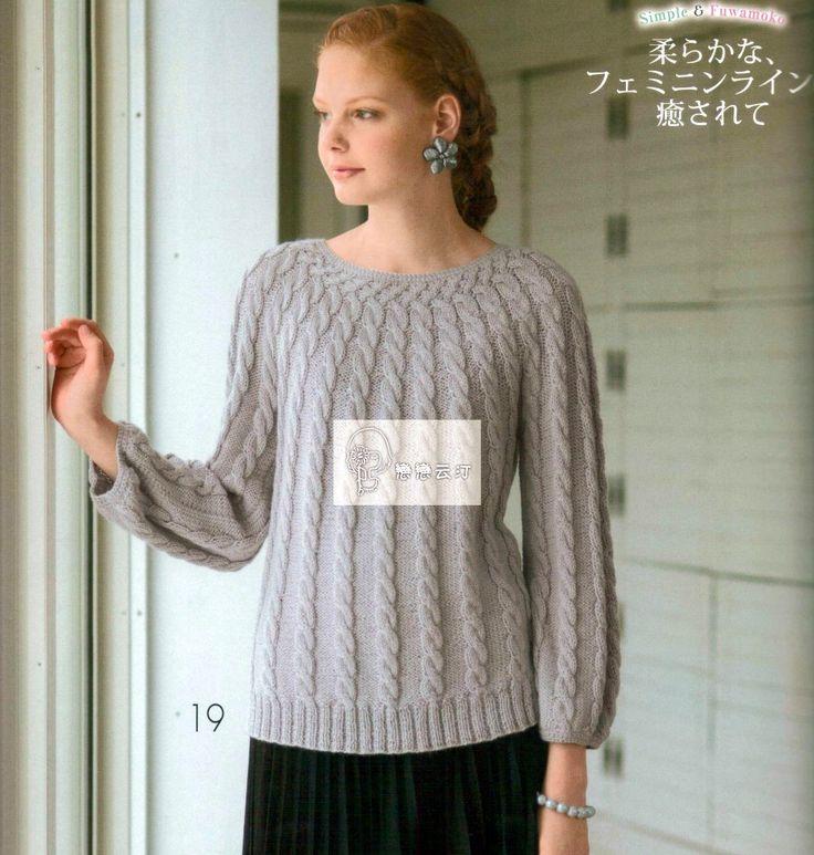 Серый пуловер со жгутами спицами. Обсуждение на LiveInternet - Российский Сервис Онлайн-Дневников