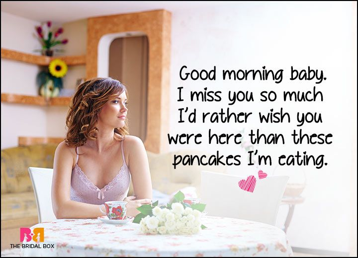 Good Morning Love SMS - You're Better Than Pancakes