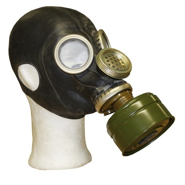 Russian-Gas-Mask.jpg (600×600)