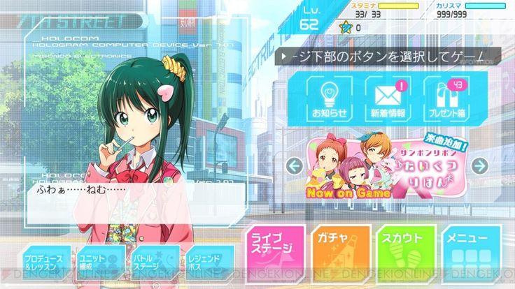 『Tokyo 7th シスターズ』が大型リニューアル! 新規キャラクターボイスも多数